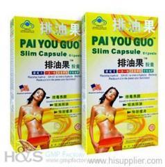 Paiyouguo slimming capsule slimming tea OEM