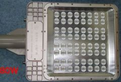LED street light LED street lamp