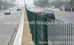 Public road fence