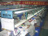 Supersafe International Industry Co., ltd.
