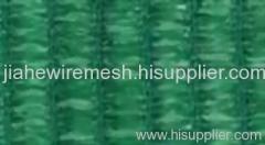 green sun shade netting