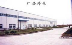 Shandong TongDa Wire Mesh Factory