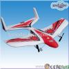 mini 2 CH remote control airplanes