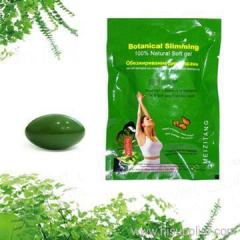 Fantastic Weight Loss Product