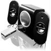 Multimedia speaker,computer speaker