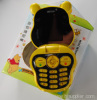 children's cell phone