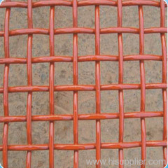 Stainless Steel Crimped Wire Mesh Fence