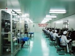 Wenling Zeguo Yihao Capacitor Factory