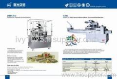 HDS90 Cartoning Packing Machine