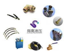 Ningbo East Fluid Connector Machinery Factory
