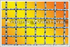 Crimped Wire Mesh Fencing Netting