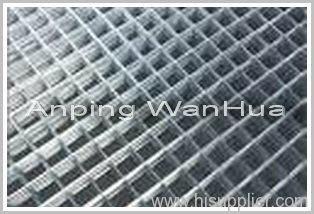 galvanized iron wire mesh