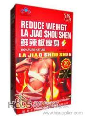 Hot slimming capsule
