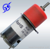 Dia 37mm dc gear motor