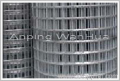 special welded wire meshes