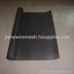 black mesh pain weave
