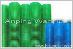 PVC Coated Iron Wire Mesh