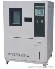 Programmable Constant Temperature and Humidity Cabinet