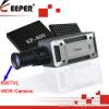 600TVL WDR Color Security CCTV Box Camera