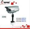 Keeper-CCTV IR Color Camera With Parking dedicated
