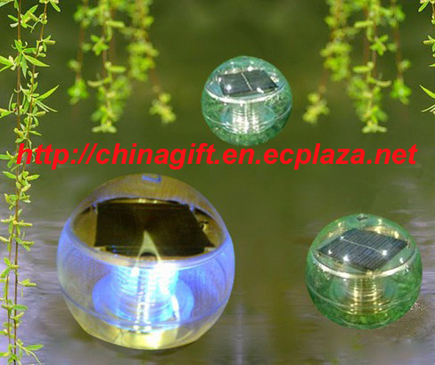 Solar powered floating lamp
