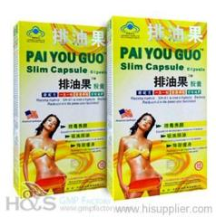 Paiyouguo slimming capsule OEM private label