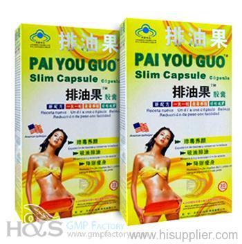 Paiyouguo slimming capsule OEM private label