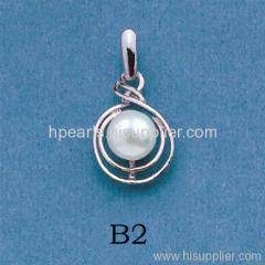 High Grade 18K Freshwater Pearl Pendant