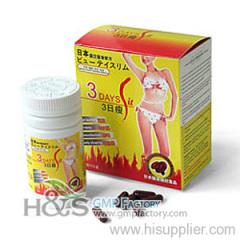 3 days herbal slimming capsule, diet pills OEM private label