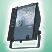250W flood light fixture