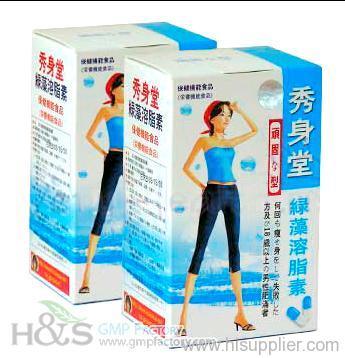 Japan Xiushentang slimming capsule
