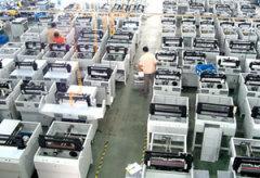 Hangzhou Fuyang Huibo Hansway Trading Co., Ltd.