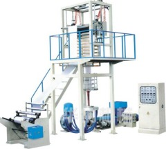 SJ-A PE(HDPE LDPE LLKPE) Film Blowing Machine