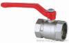 Zinc ball valve