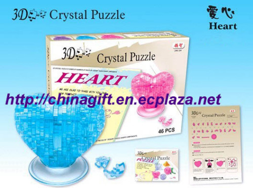 3D Crystal Puzzles - Heart