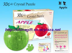 3D Crystal Puzzles - Apple
