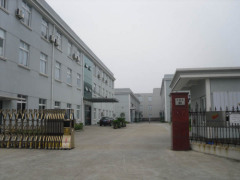 Ningbo Nide Mechanical Equipment Co., Ltd.