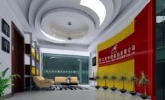 OLICOM(Quanzhou) Imp & Exp Co.,Ltd
