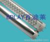 led tube T8 8W