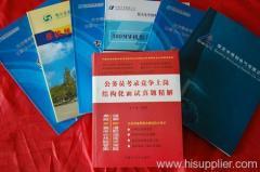 Textbook Printing