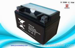 12v7ah Motorcycle lead acid battery