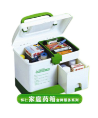 Home Medical box