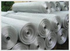 Dingzhou Ruifeng Wire Mesh Co.,Ltd