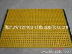 mine screen wire net