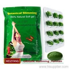 Meizitang diet pills