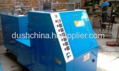 china Paper Cup Machine from China manufacturer - PingYang