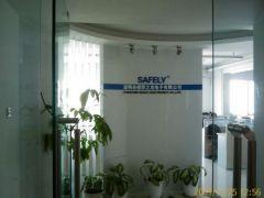 Shenzhen Safely Electronics Co.,Ltd