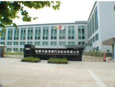 Fujian Shiya sexy lingerie co..ltd