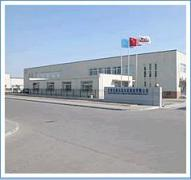 Anping Jinyuan Metal Co., Ltd.