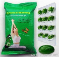 2010 Latest Meizitang Botanical slimming softgel